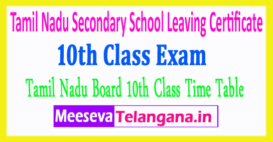 Tamil Nadu Secondary School Leaving Certificate 10th Class Exam SSLC Time Table 2019 Download