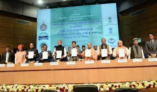 mou-signed-for-renukaji-dam-project-among-six-states