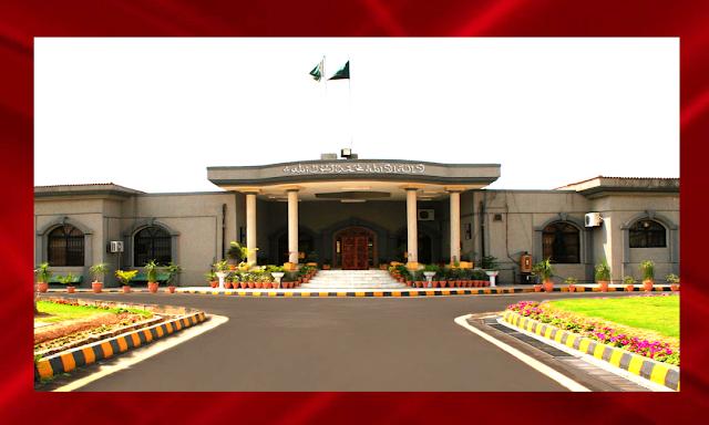 Highcourt-Islamabad-image