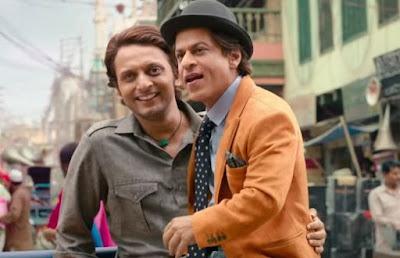 Zero Movie Dialogues, Zero Movie Best Dialogues, Zero Shahrukh Khan Dialogues