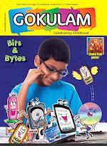 Gokulam Kids Magazine