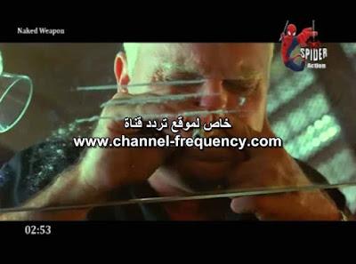 قناة سبايدر اكشن spider action على نيل سات 2018