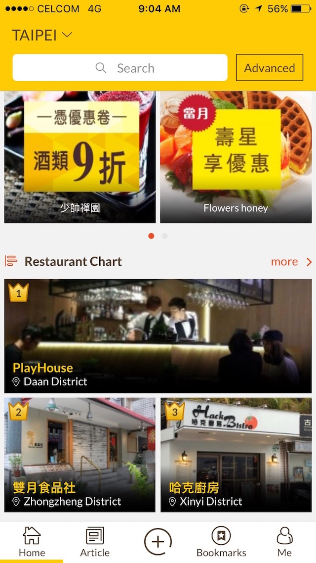 Travel to Taipei, use the app and find great food!