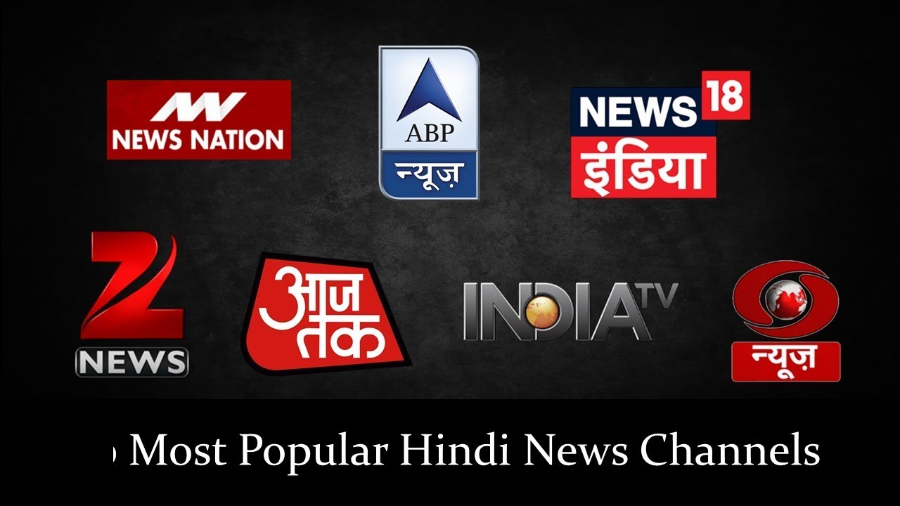 Top 5 Indian News Channels Aaj Tak, ABP News, ZEE News