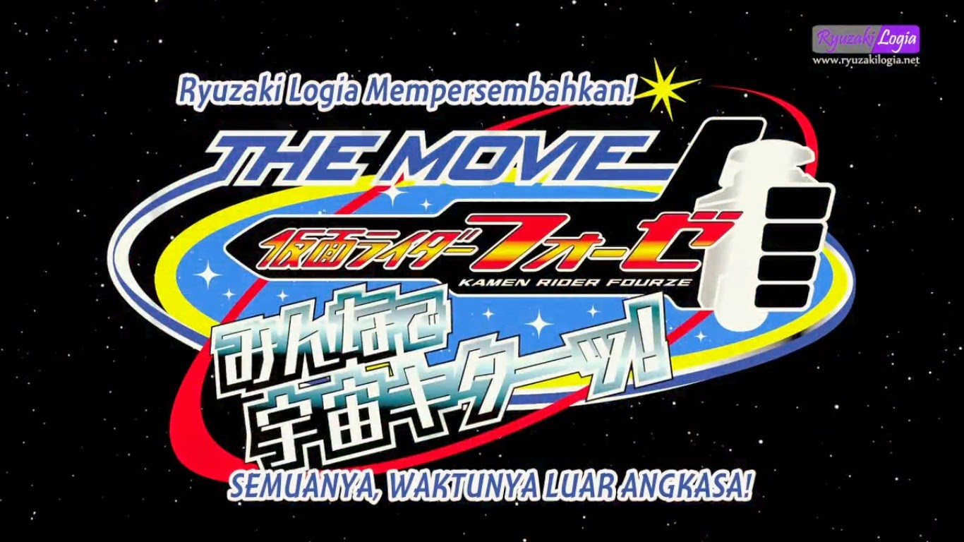 Kamen Rider Fourze the Movie: Semuanya, Waktunya Luar Angkasa! Subtitle Indonesia
