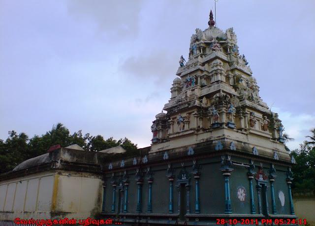 Arupathi Vilanagar Temple