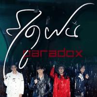 PARADOX ฤดูฝน cover