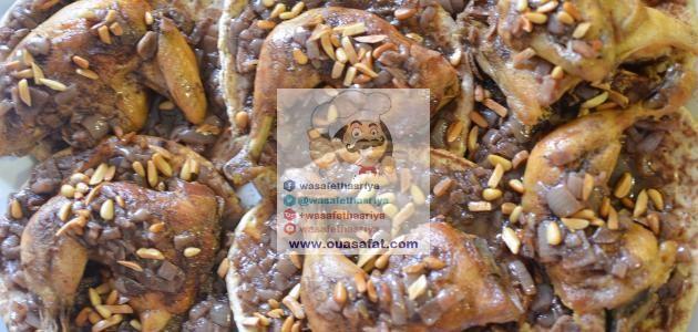 أشهر أكلات المطبخ الشامي
