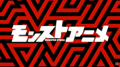 Avviata la nuova stagione di Monster Strike The Animation