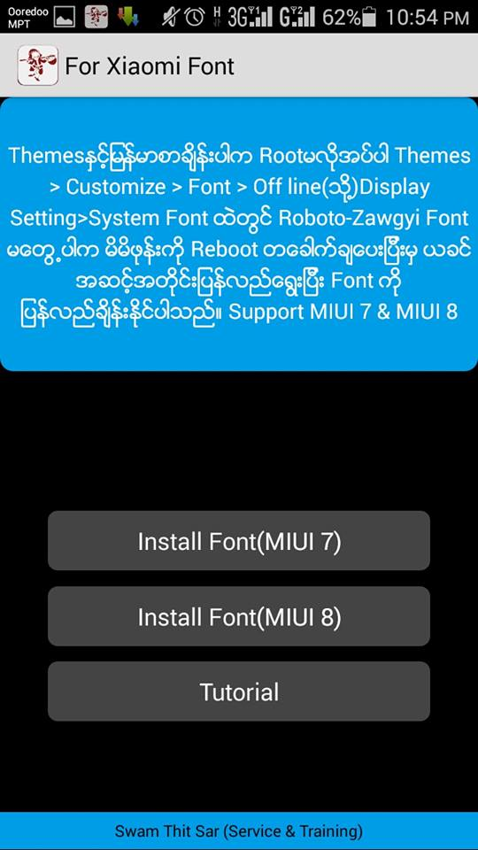 Halo android font apk