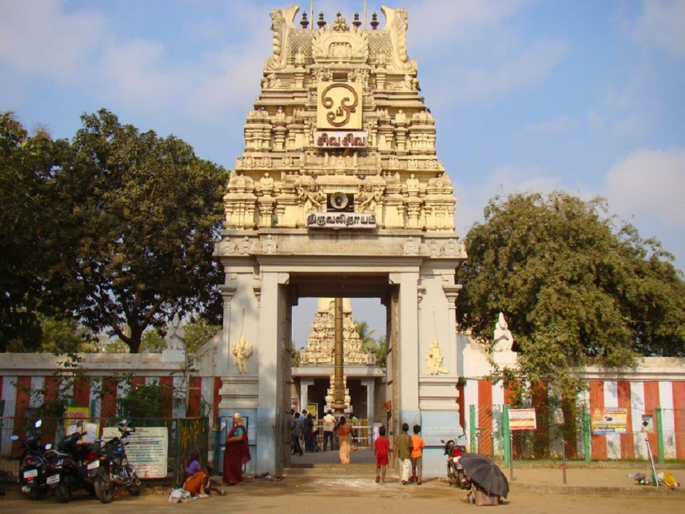 Thiruvalithayam Shiva Temple