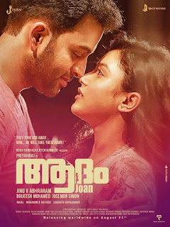 adam joan, adam joan ee kaattu, adam joan full movie, adam joan song, adam joan cast, adam joan movie, adam joan full movie download, adam joan eden thottam, adam joan actress, adam joan song lyrics, adam joan malayalam full movie, adam joan movie download tamilrockers, adam joan malayalam movie download, adam joan trailer, adam joan wiki, adam joan ee kaattu song, adam joan imdb, adam joan prithviraj, adam joan movie review, adam joan release date, adam joan story, adam joan watch online, adam joan 2017, adam joan film, adam joan rating, adam joan watch online free, mallurelease