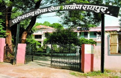 Cg PSC Assistant Professor Recruitment 2020 Chhattisgarh Govt Job Kind Advertisement Chhattisgarh Public Service Commission Raipur Recruitment Jobskind.Com All Sarkari Naukri Information Hindi