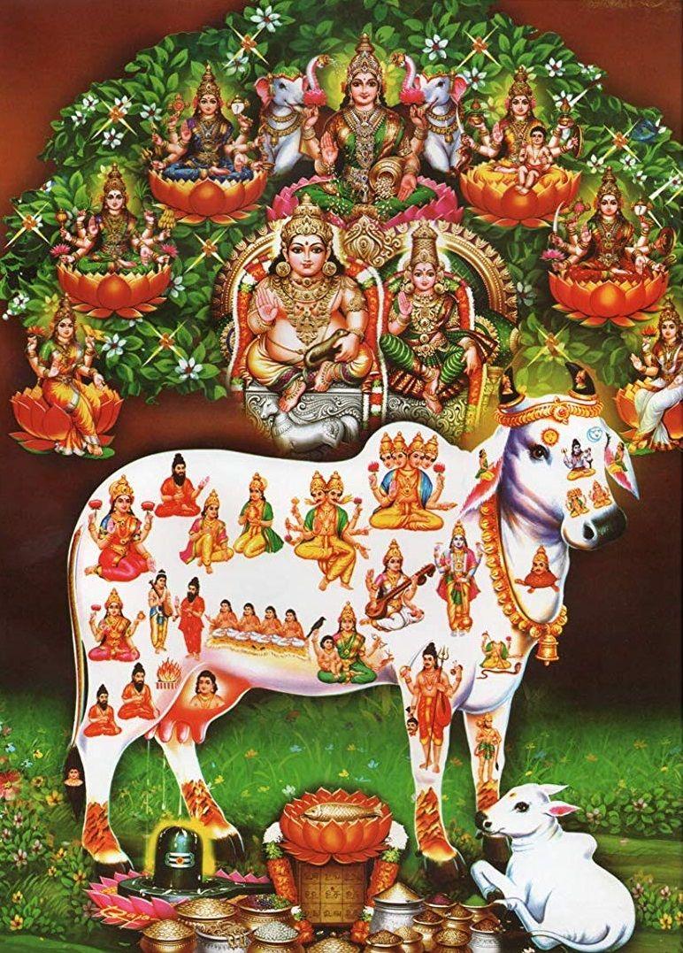 108 Ayyappa Saranam in Tamil PDF - DivineInfoGuru.com