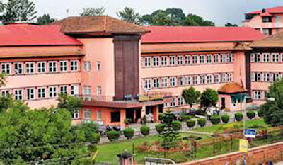 Apex court of Nepal