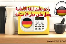 Radio 24 Stunden am Tag