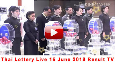 Thailand Lottery live results 16 June 2018 Saudi Arabia on TV