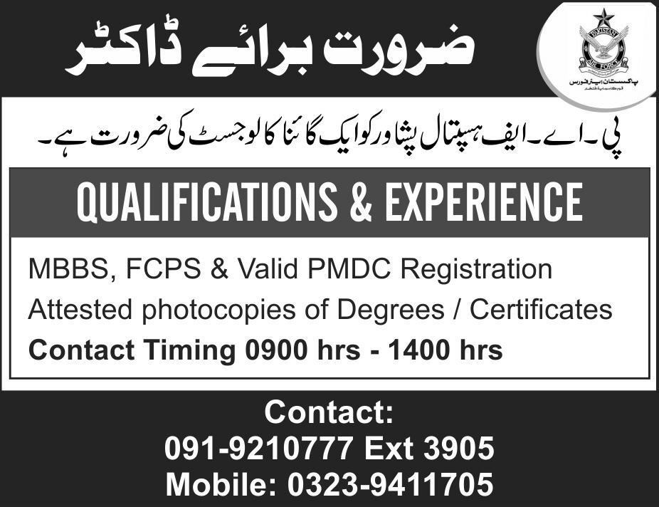 Gynaecologist jobs in Paf Hospital in Peshawar 2018