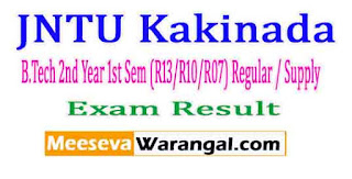 JNTU Kakinada B.Tech 2nd Year 1st Sem (R13/R10/R07) Regular / Supply Nov 2016 Exam Results
