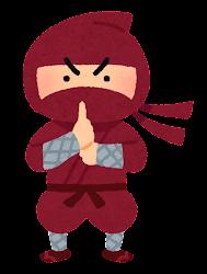 忍者のイラスト(赤)