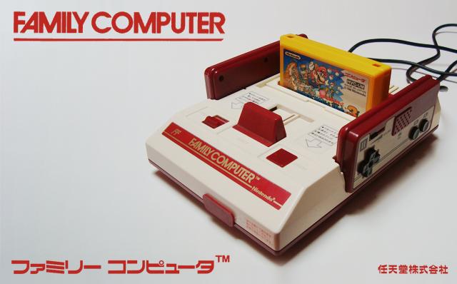 Há 33 anos atrás era vendido o primeiro console que mudou para sempre o mundo dos games.