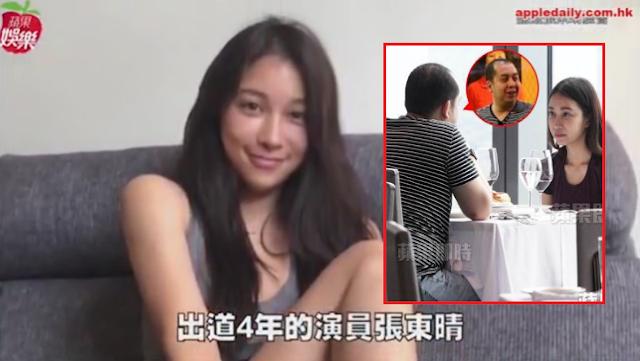 Foto Minum Wain Sudah Tular, Ini Komen Model Taiwan,Teman Wanita Anak Najib