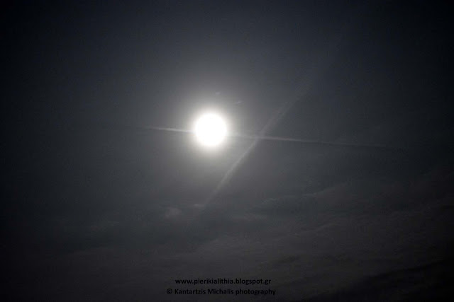 Υπερπανσέληνος με... συννεφιά τώρα στον ουρανό της Κατερίνης