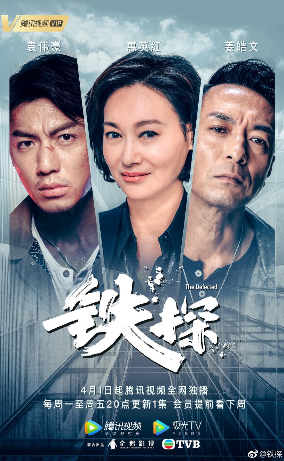 Hong Kong Sex Movie 2019