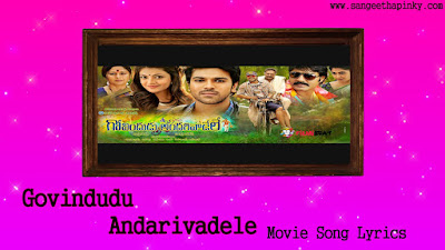 Govindudu-Andarivadele-Telugu-Movie-Songs-Lyrics