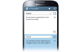 S Translator- galaxy S4
