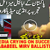 Indian Media Crying on successful test of Ababeel MIRV Ballistic missile