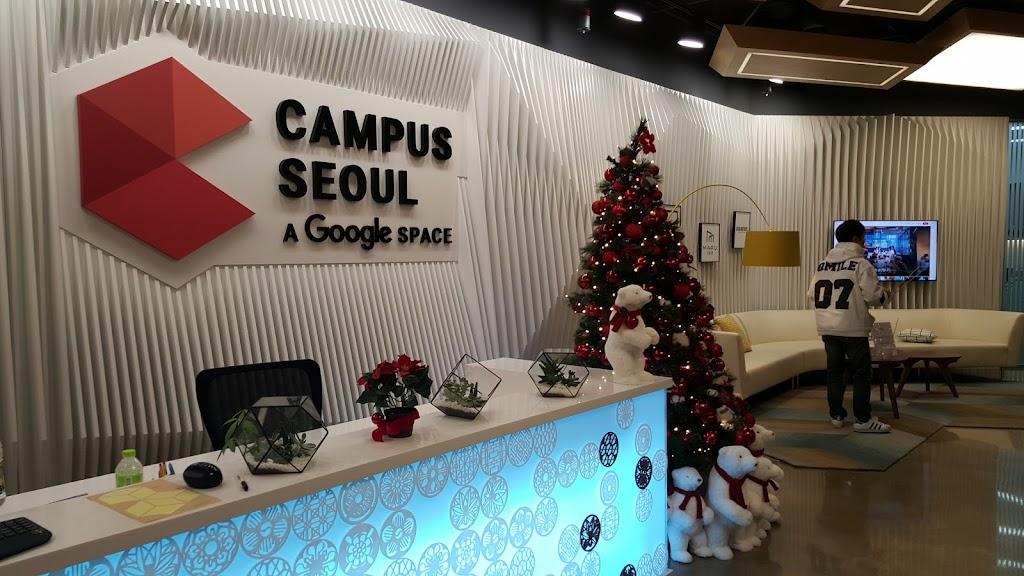 獨家直擊!Google首爾亞洲創業生態圈基地Campus Seoul|數位時代