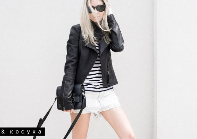 Черная косуха с шортами