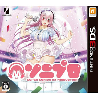 SoniPro JAP 3DS GAME [.3DS]