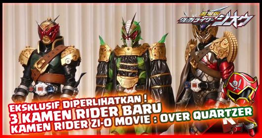 Uchuu Sentai Kyuranger VS Space Squad Subtitle Indonesia (Movie)