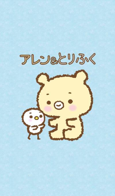 Allen and Torifuku1