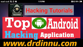 Top hacking apps for android ( mobile hacker apps )