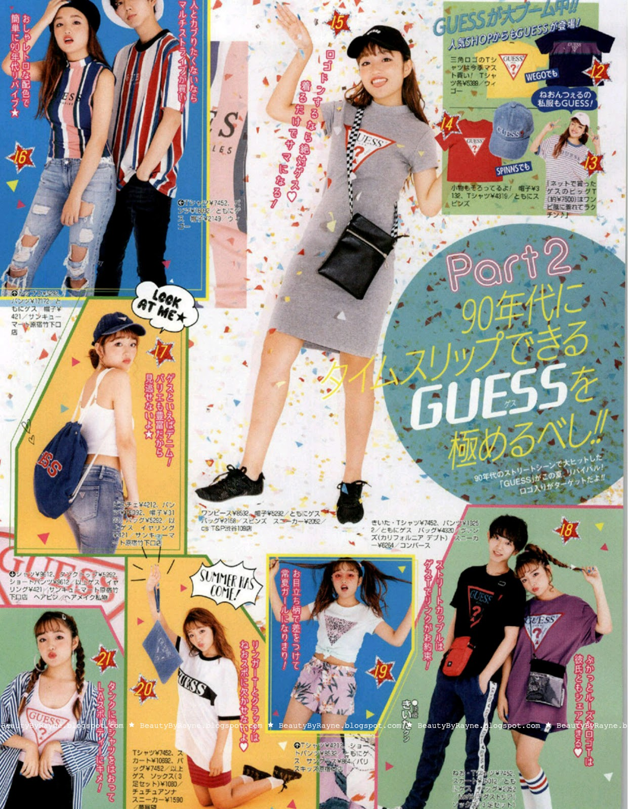 Popteen September 2018 Issue, Free Japanese Fashion Magazine Scans