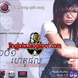 CB CD Vol 06