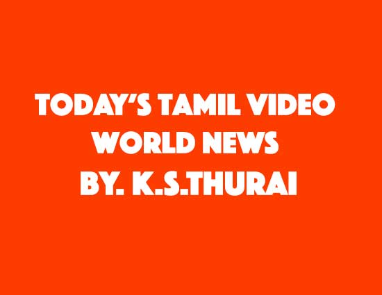 Today's Tamil Video World News. 28.02.19 By – K.S.Thurai