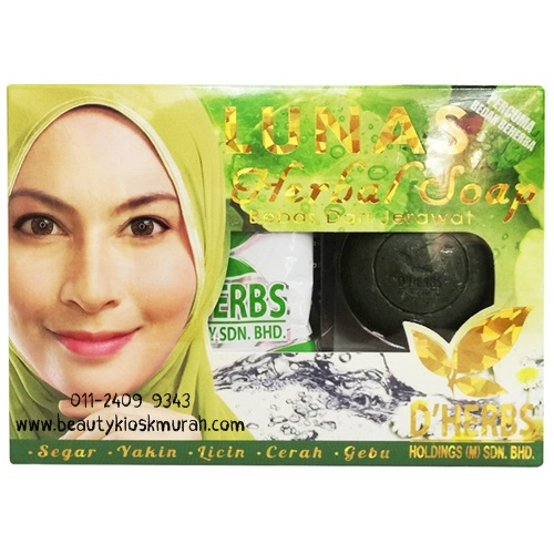 Lunas Herbal Soap D'Herbs