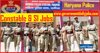 Haryana Police Constable & SI Recruitment 2018  Apply 7110 Posts