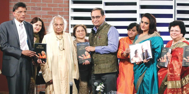 Pandit Jasraj's Authorized Biography By Sunita Budhiraja Released.