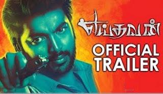 Yeidhavan – Official Trailer | Sakthi Rajasekaran, Kalaiarasan, Satna Titus