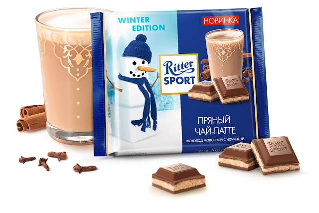 Пряный чай-латте Ritter sport Winter edition, Пряный чай-латте Риттер Спорт Winter edition