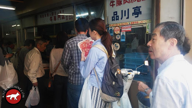 vente de wagyu, boeuf du japon, au marché de Kyoto