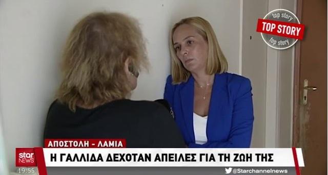 Μητέρα 34χρονου Λαμιώτη: «Ο γιος μου δεν την ήθελε και αυτή τον εκδικήθηκε»