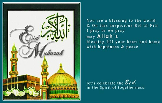 eid mubarak wishes messages and greeting cards 2016  eid