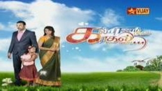 Kalyanam Mudhal Kadhal Varai Vijay TV serial Today Episode
