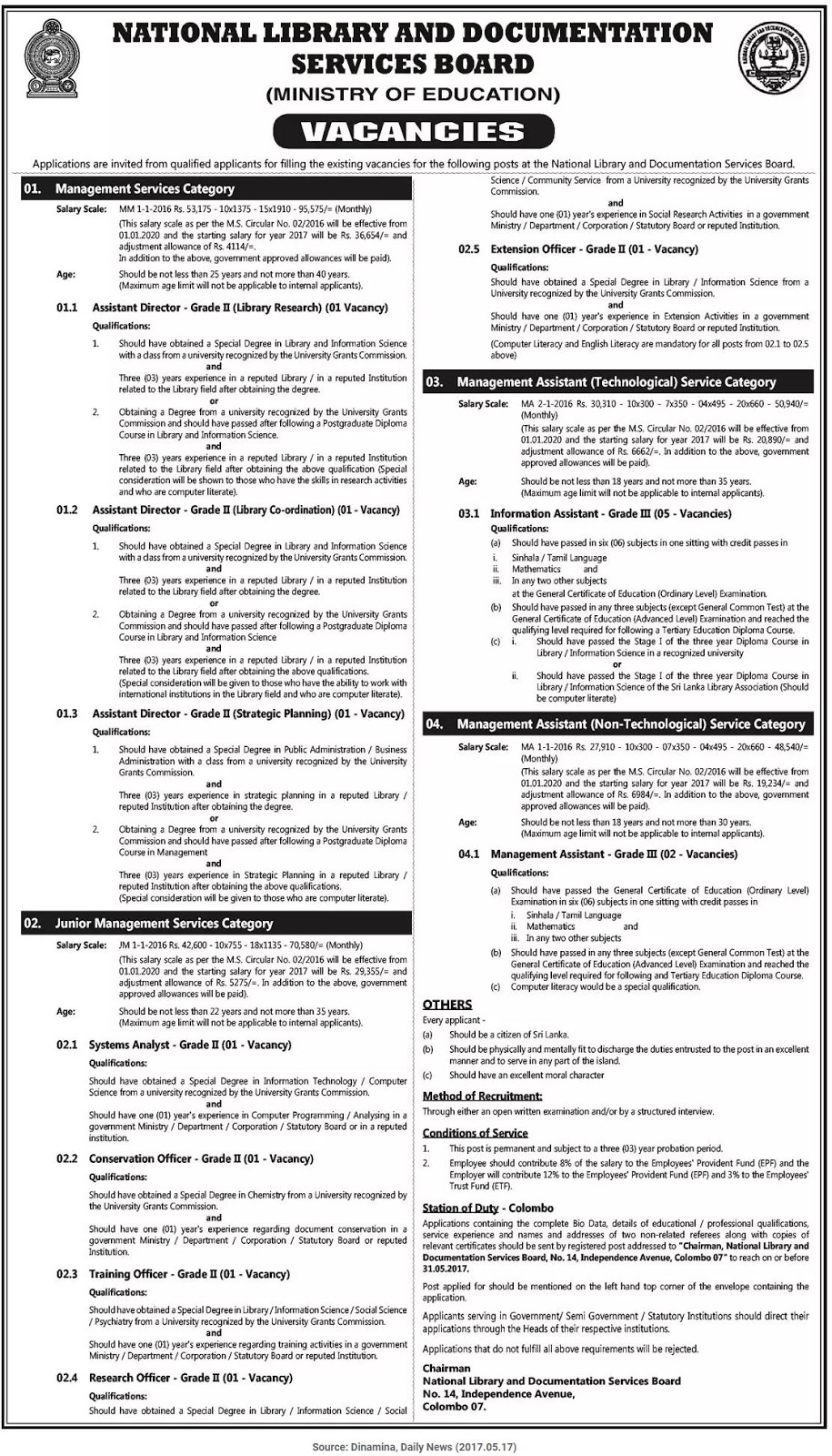 National Library & Documentation Services Board Vacancies